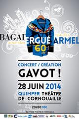 60e-theatre